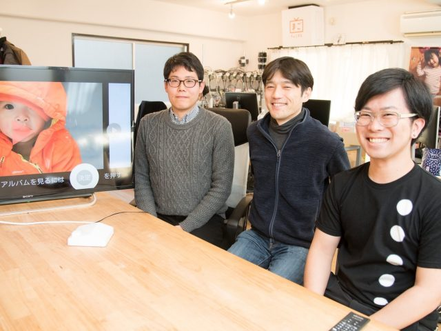IoTでつなぐ新しい二世帯住宅の実現、テクノロジーで高齢者に優しいプロダクトを