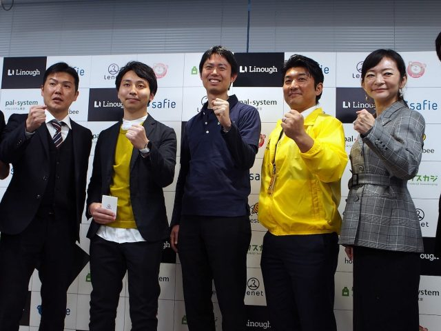 日本初、不在時でもスマートロックで宅配受け取り、「サービスが入ってくる家」プロジェクト開始